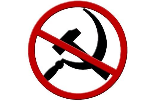 В Польше запретили символы коммунизма