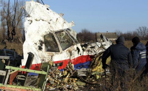 СБУ сообщила о подозрении фигурантам дела MH17