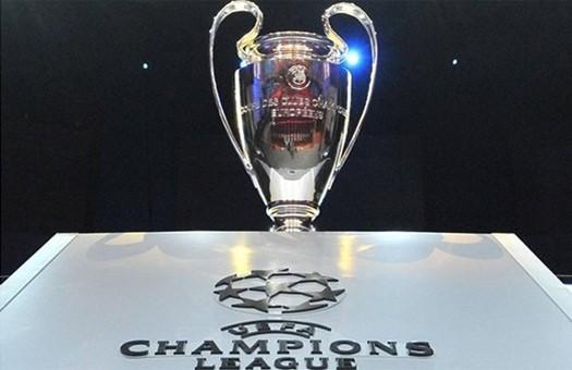 Лига чемпионов: результаты всех матчей 4-го тура