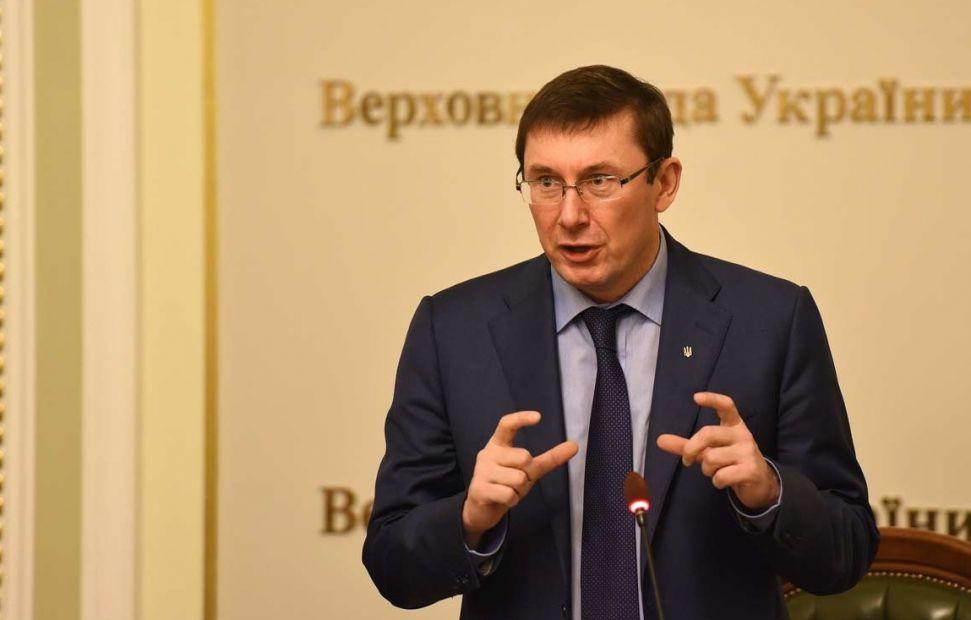 У Луценко готовы документы для снятия неприкосновенности с пяти депутато...