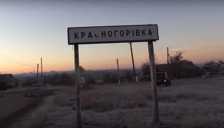 В Донецкой области обвалилась крыша химико-реактивного склада, погиб чел...