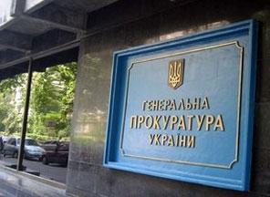 Драку Шуфрича и Рудьковского будет расследовать Генпрокуратура