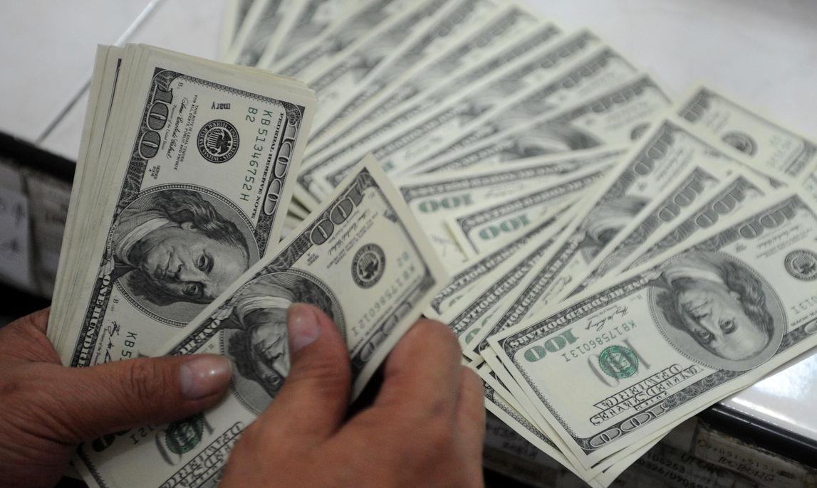 НБУ ослабил сегодняшние валютные ограничения