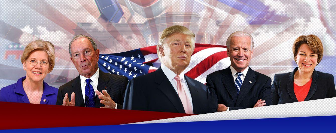 Результаты первых внутрипартийных выборов в США: демократы не могут подс...