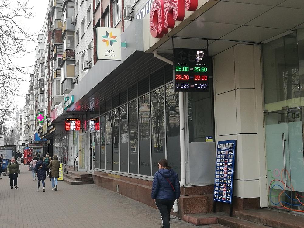 Гривна чихнула. Какой курс доллара ждет Украину в 2020-м