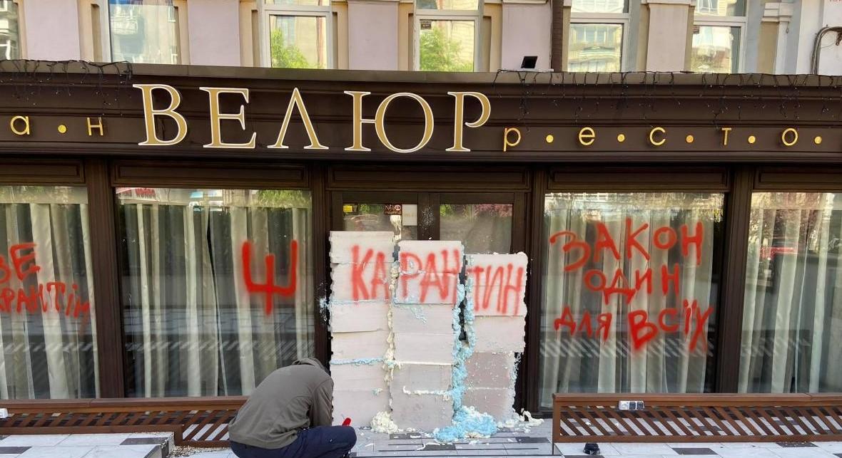 """Ресторан """"Велюр"""" Николая Тищенко работает по ночам, вопреки правилам кар..."""