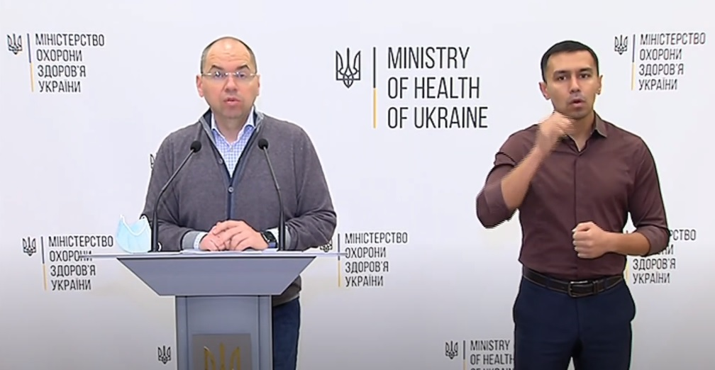 В Украине 75,7% всех умерших от коронавируса – люди старше 60 лет, – Сте...