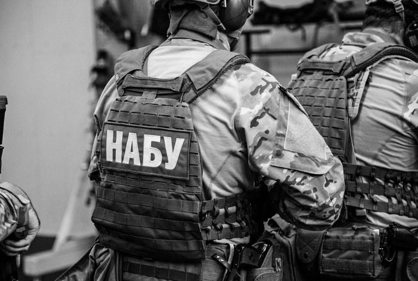 НАБУ и ГПУ проводят обыск в Окружном админсуде Киева