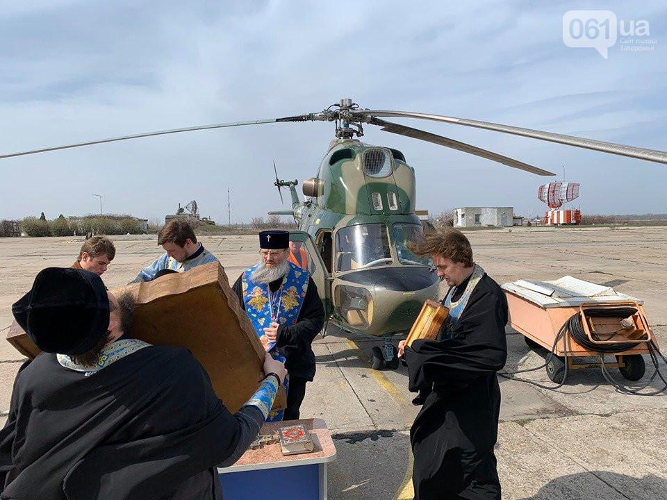 Удар с воздуха. В Запорожье священники пересели на вертолеты для борьбы...