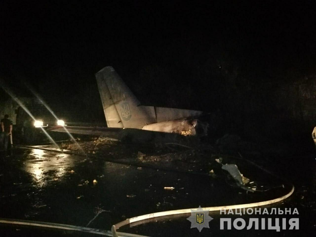 При крушении самолета с курсантами выжили 2 человека, - губернатор Харьк...