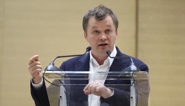Министру экономики хотят выдать премию в 236 тысяч гривен