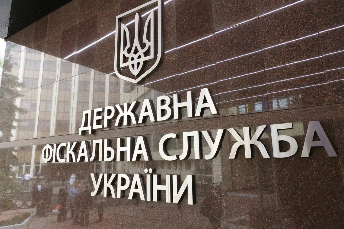 Кабмин ликвидирует ГФС до конца 2020 года, – Шмыгаль