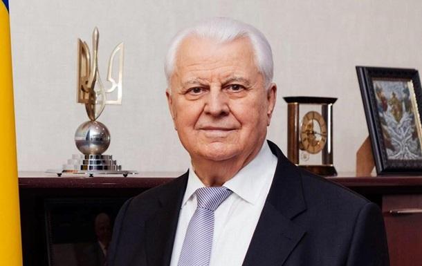 Кравчук прокомментировал свое возможное назначение главой ТКГ по Донбасс...