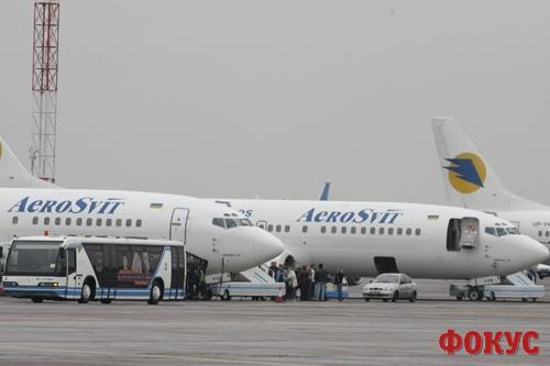 АэроСвит привлек 30 млн долл. на погашение долгов