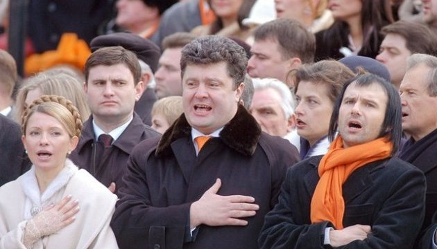 Порошенко, Тимошенко и Вакарчук призывают украинцев выйти на Майдан пере...