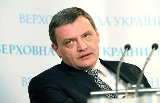 Донецкий суд отказал Гримчаку