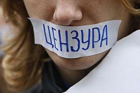 Законопроект о дезинформации нарушает стандарты прав человека, – ООН