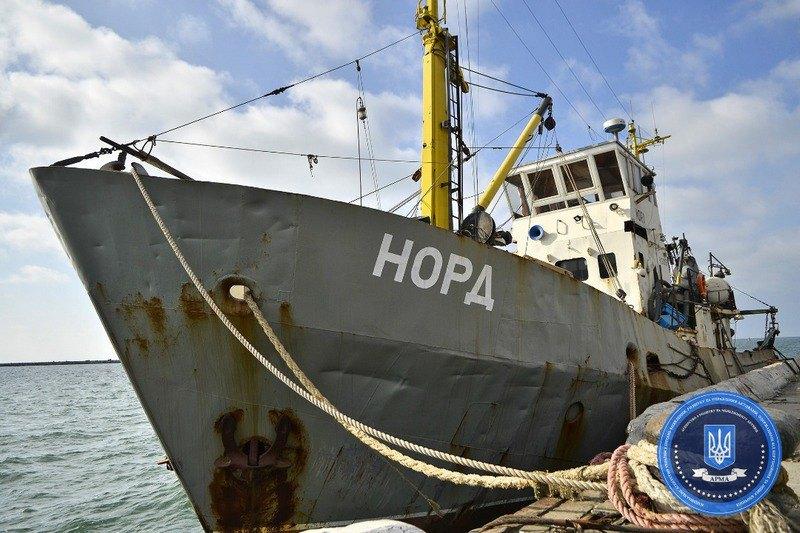 """Арестованное судно """"Норд"""" вновь не удалось продать"""