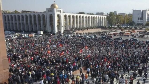 Майдан по-киргизски: В Кыргызстане начались акции протеста