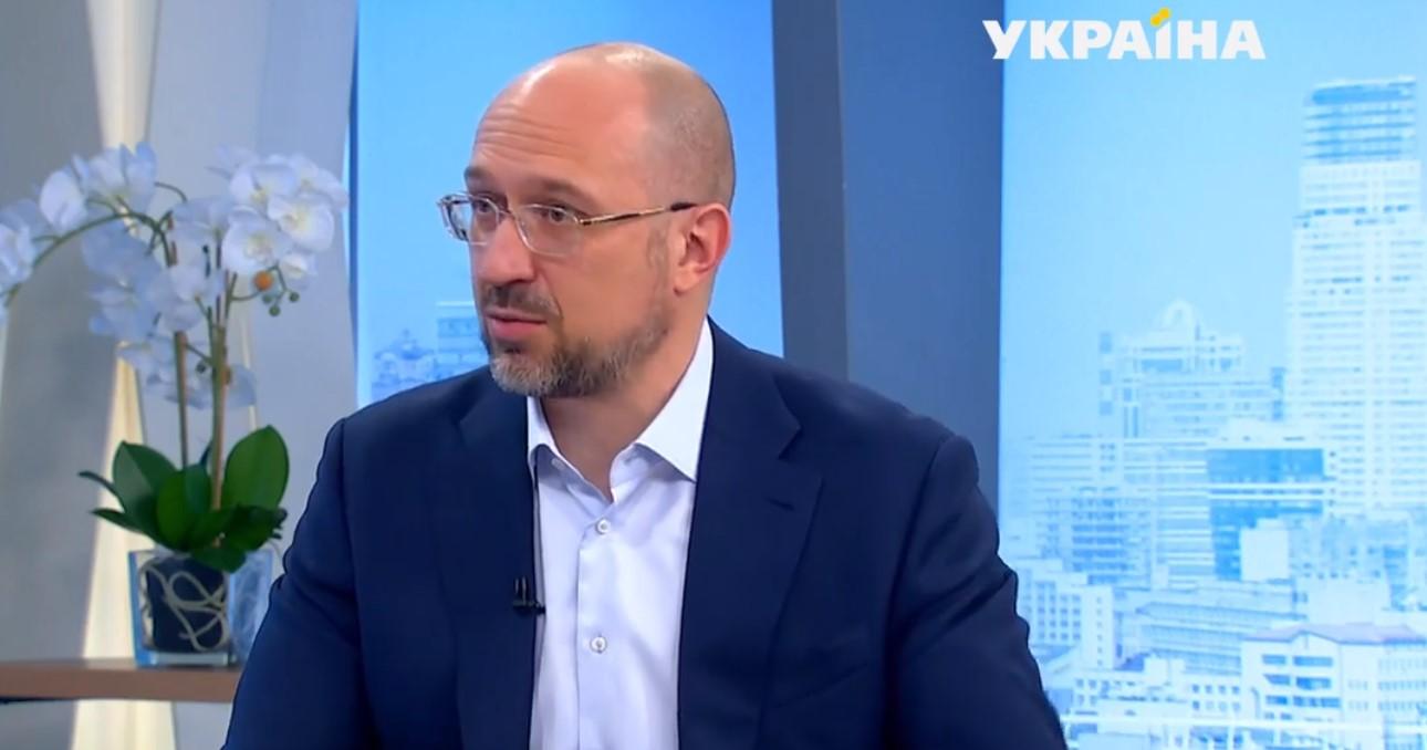 Благодаря программе МВФ Украина получит еще $3 млрд от ЕС и Всемирного б...