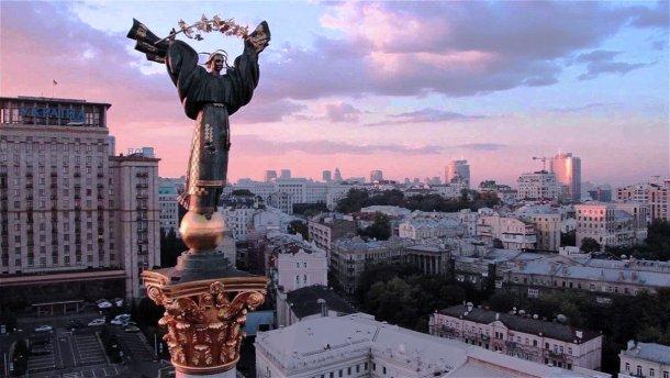 В Раду подали альтернативный законопроект по Киеву