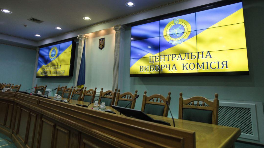 ЦИК приняла все протоколы избирательных округов