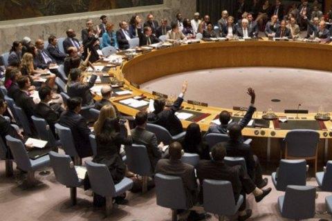 Постпред РФ в ООН призвал отменить санкции для начала глобального переми...