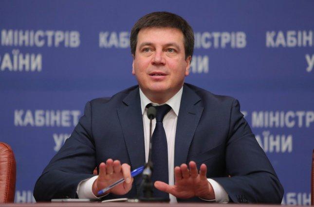 Доход жены вице-премьера Зубко составил почти два млн грн