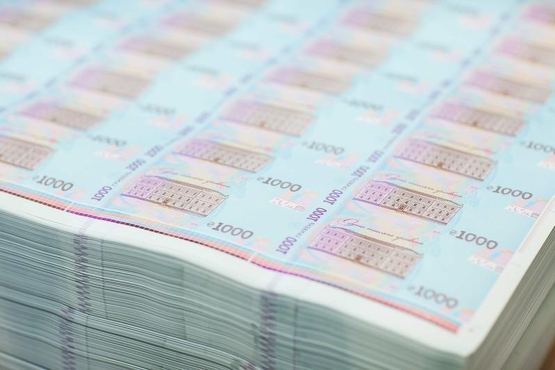 Восемь украинских стартапов через неделю получат 9 млн грн от государств...
