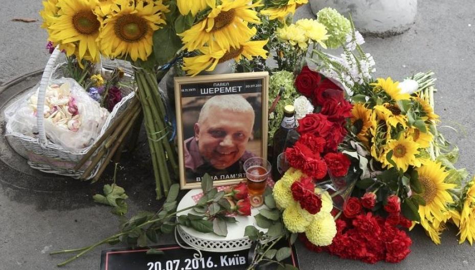 Замешательство в сети. Как украинцы отреагировали на задержание подозрев...