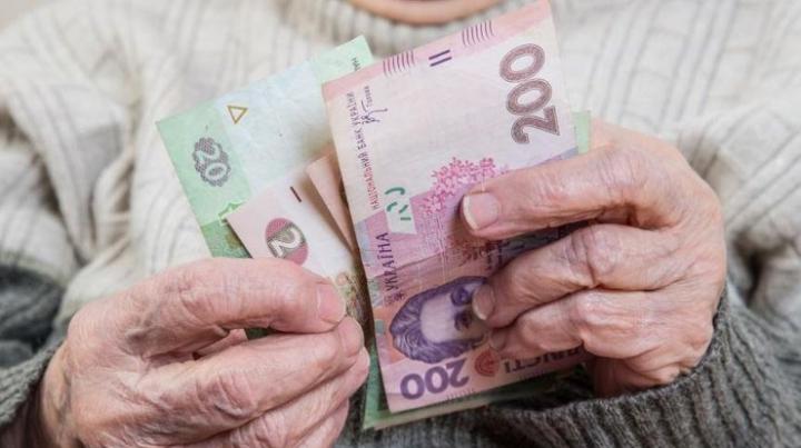 Конституционный Суд отменил минимальный возраст для выхода на пенсию по...