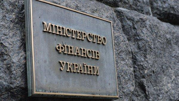 Минфин ограничил выкуп иностранцами гривневых долгов Украины
