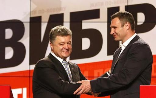 Партия Порошенко предложила Кличко объединиться на выборах в Киеве
