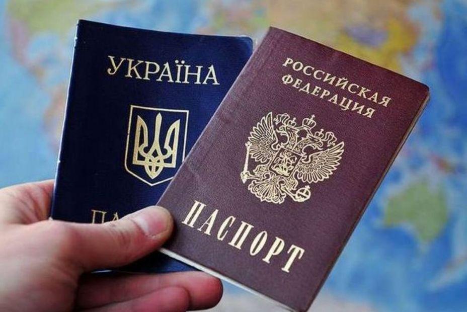 Кабмин одобрил решение о признании незаконными паспортов РФ, которые выд...