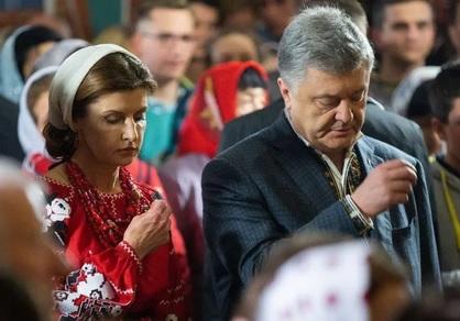 Умер тесть Петра Порошенко