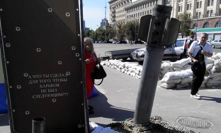"""Азербайджан заявил, что Армения применила ракеты """"Точка-У"""""""