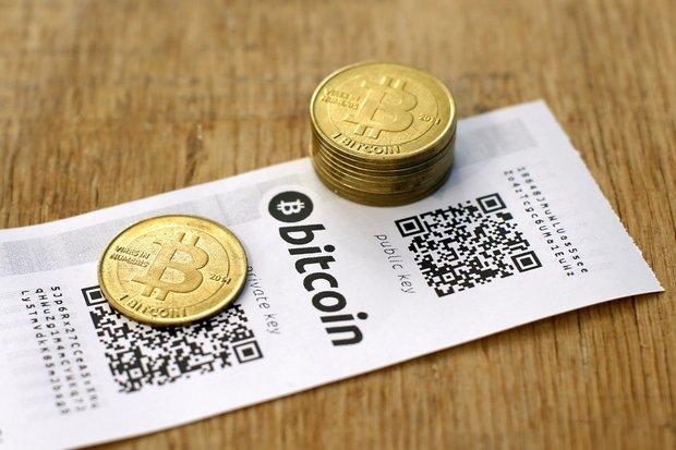 """Сеул собрался """"подавить безумие спекуляций"""" на рынке криптовалют"""