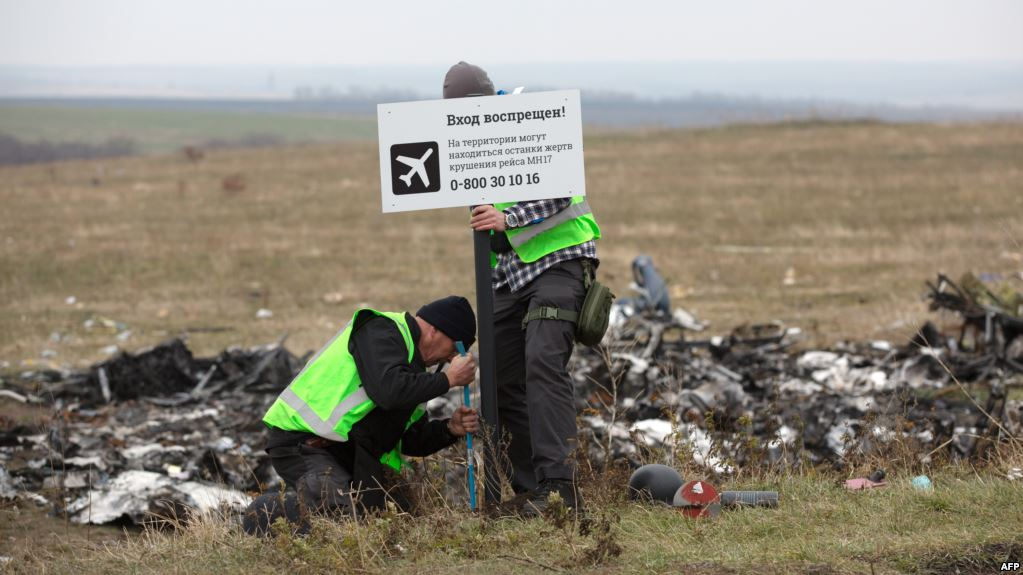Шестая годовщина авиакатастрофы MH17: Зеленский сделал заявление