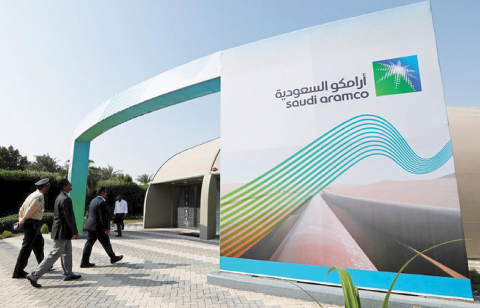 Саудовская Аравия сокращает поставки нефти и повышает цены