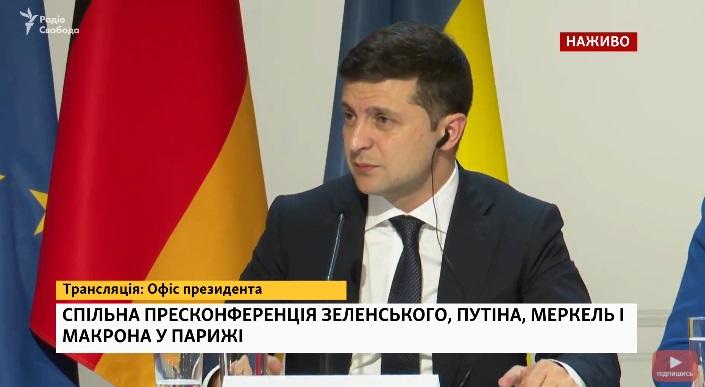 """""""Это дорога с двусторонним движением"""". Что сказал Зеленский по итогам но..."""