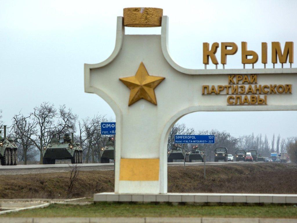 У Зеленского рассказали о работе по возвращению Крыма