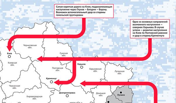 Откуда могли бы наступать россияне. Карта