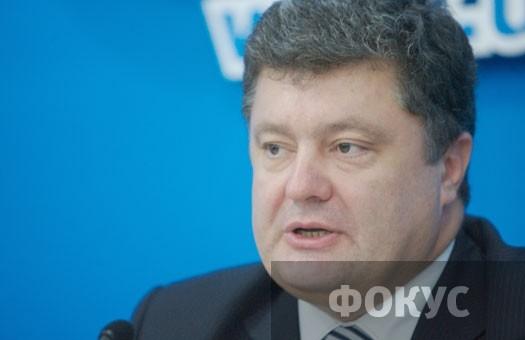 Порошенко: Германия активно поддерживает Украину