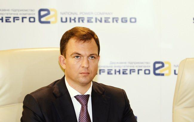 """Не разделяет текущую политику. И. о. главы """"Укрэнерго"""" уходит в отставку"""