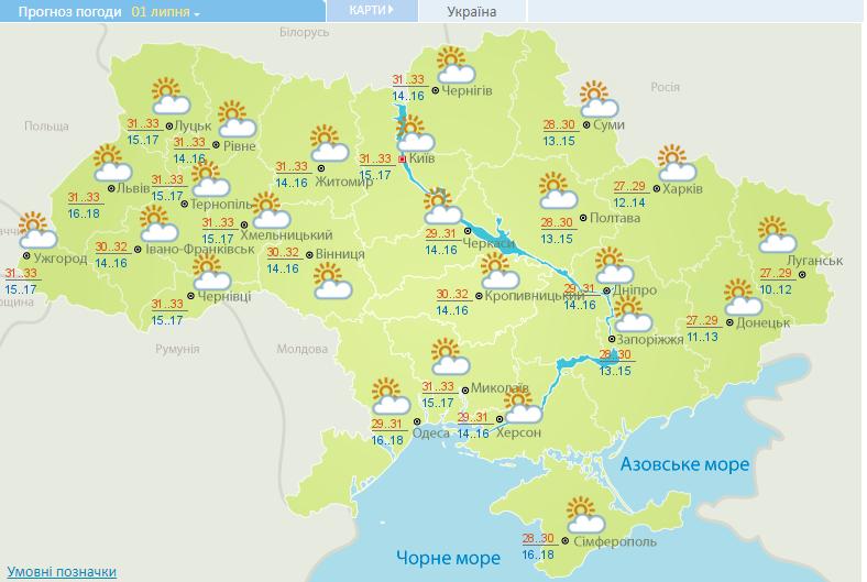 В Україну повертається спека, але високі температури не протримаються довго