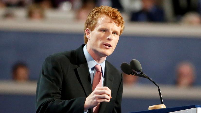 Клан возвращается: внук убитого Роберта Кеннеди будет баллотироваться в...