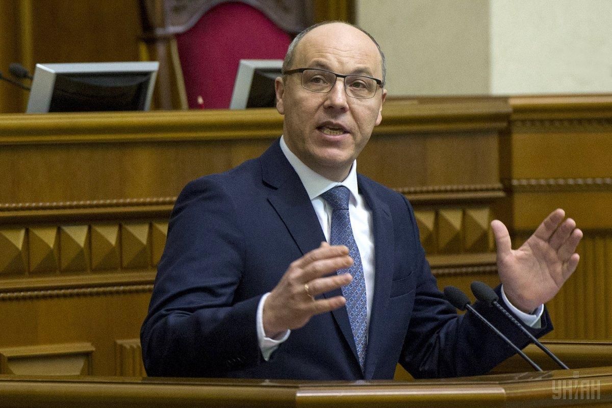 Парубия допросят по делу Евромайдана