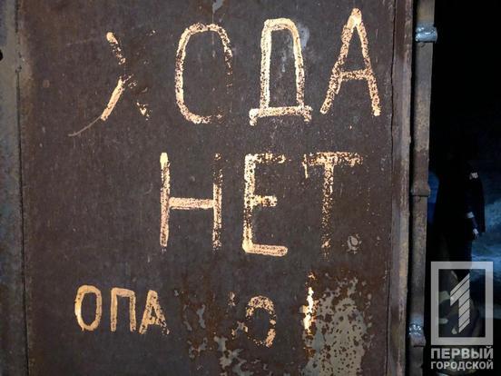 Погибшие в Кривом Роге экстремалы снимали видео для канала о заброшенных...