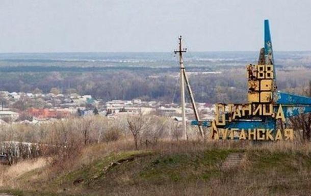 Отвод сил в Станице Луганской не ослабят позиций ВСУ, – штаб
