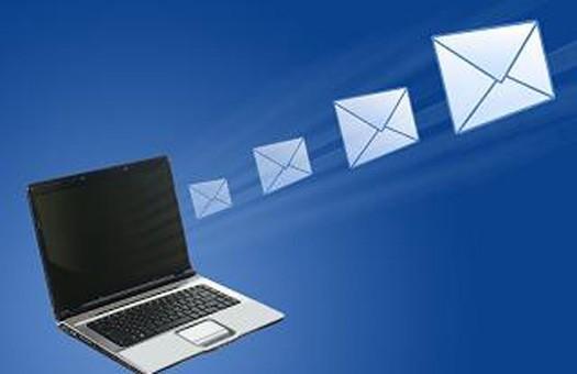 В Бельгии попробуют отказаться от электронной почты хотя бы на день
